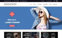 eCommerce-Gem-Plus