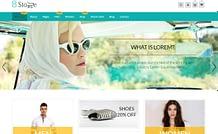 eightstore-pro-Premium-WordPress-theme